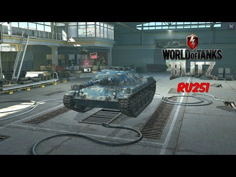 Ru251 - World of Tanks Blitz
