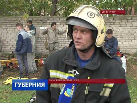 Спасатели vs Пожарные. Турнир по ликвидации ЧС