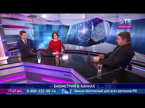 Андрей Емелин: Если человек ходит в банк ногами, он может никогда не сдавать биометрию