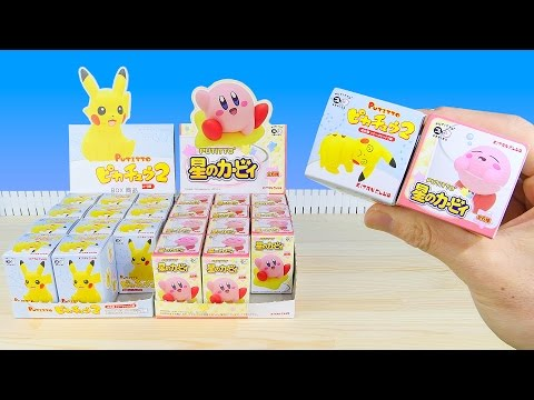 Pikachu & Kirby Blind Boxes Opening - Surprise Toys for Kids