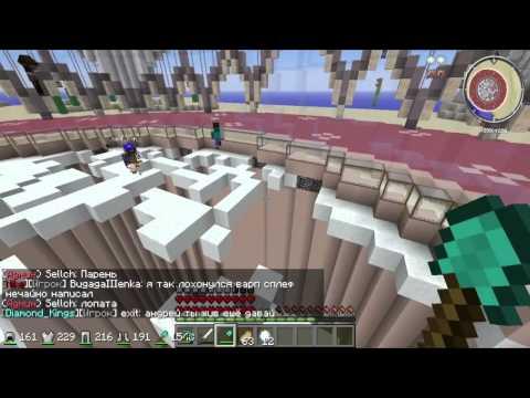 Minecraft: Весело проводим время на сплифе №1