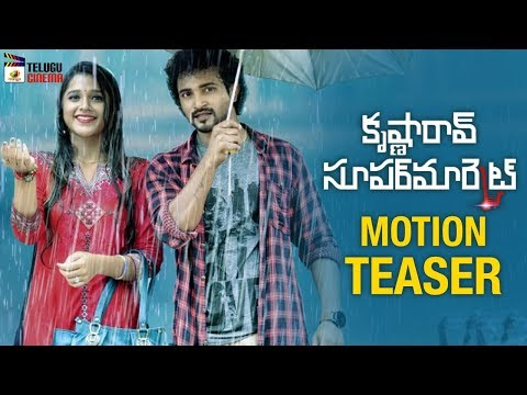 Krishna Rao Supermarket Motion TEASER 4K | Kriishna | Elsa Ghosh | Telugu Movie Latest Teasers 2018