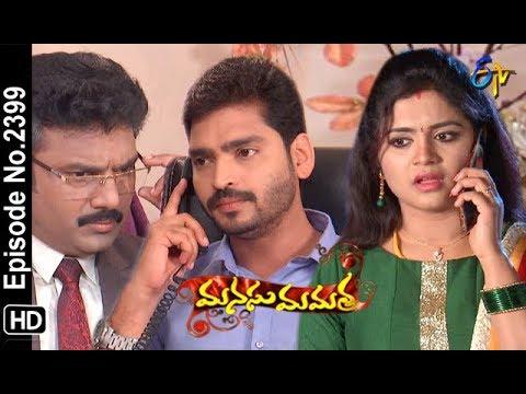Manasu Mamata | 28th September 2018 | Full Episode No 2399 | ETV Telugu