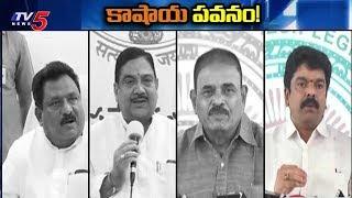 పవన్ పై విరుచుకుపడ్డ పసుపుదళం..! | TDP Leaders Fires On Pawan Kalyan Comments