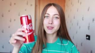10 ЛАЙФХАКОВ С COCA COLA КОТОРЫЕ УПРОСТЯТ ВАШУ ЖИЗНЬ!