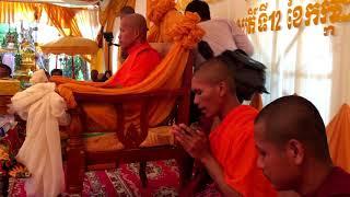 អារាធនាធម៌ទេសនា/Smot Khmer New