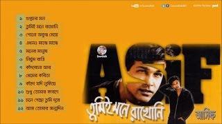 Asif Akbar - Tumi E Mone Rakhoni   Soundtek