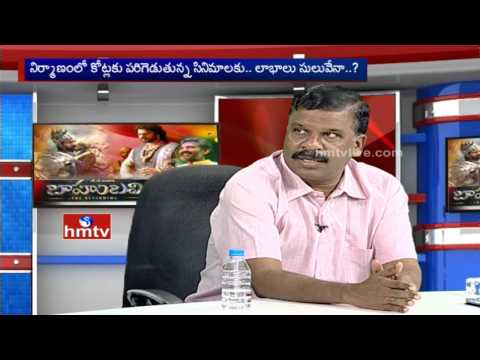 Baahubali Brand | Debate On Telugu Cinema Marketing Strategy | HMTV Breaking Story
