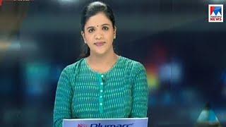 സന്ധ്യാ വാർത്ത | 6 P M News | News Anchor - Shani Prabhakaran | January 29, 2018