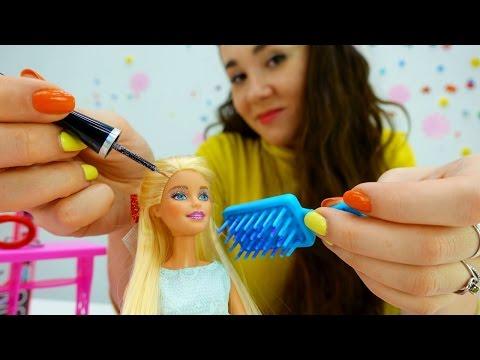 Детское видео: Барби и вечеринка. Игрушки для девочек и одевалки