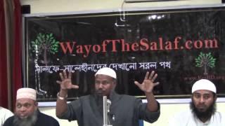 Fitnar Shomoy Amader Koronio O Borjonio By Shaykh Akramuzzaman Bin Abdus Salam Part 2