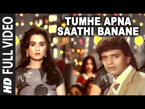 Tumhe Apna Saathi Banane [full Song] | Pyar Jhukta Nahin | Mithun Chakraborty, Padmini video