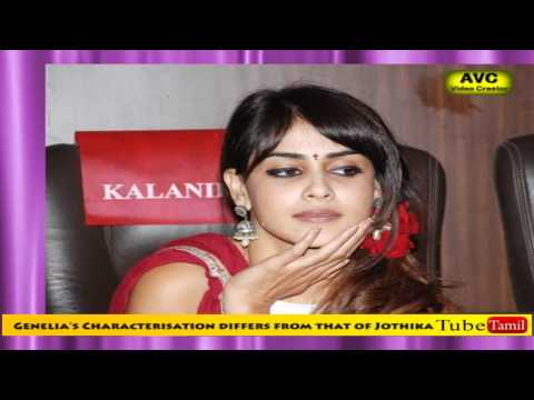 Genelia speaks about her Bollywood film