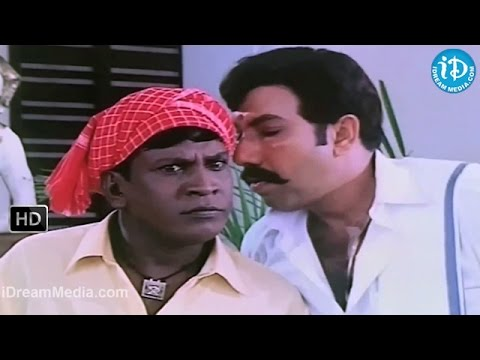 Pedarayudu Chinarayudu Movie - Sathyaraj, Sibiraj, Kushboo, Vadivelu Introduction Scene video
