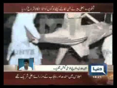 Jali Peer Jin Nikalnay Ka Tareeka Shaikhupura Pakistan Ghost video