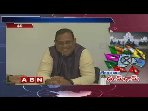 TCongress May Announce MLA Candidates final list tomorrow | ABN Telugu