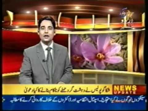 ETV Urdu Kashmir News bulletin daily from May 20 at 0730 hours