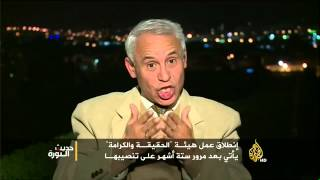 """حديث الثورة-هل تعمل """"هيئة الحقيقة والكرامة"""" التونسية دون منغصات؟"""