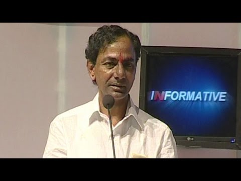 NTV Channel inaugural Function || Part 1 || NTV Anniversary Special