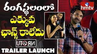 Aadhi Pinisetty Speech | U Turn Movie Trailer Launch | hmtv