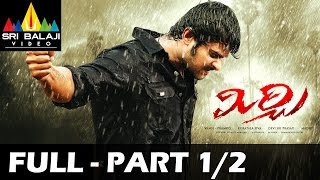 Julai - Mirchi Telugu Full Movie || Part 1/2 || Prabhas, Anushka, Richa || 1080p || With English Subtitles