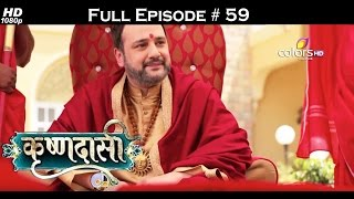 Krishnadasi - 15th April 2016 - कृष्णदासी - Full Episode