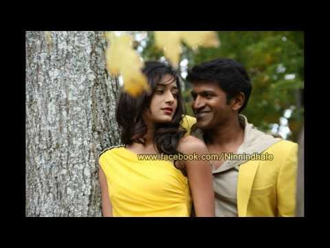 Ninnindale Kannada Movie - Puneeth Rajkumar Erica Fernandes