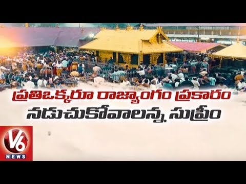 Women Can Visit Ayyappa Swamy Temple In Sabarimala : SC Sensational Verdict | V6 News