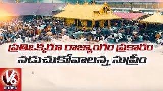 Women Can Visit Ayyappa Swamy Temple In Sabarimala : SC Sensational Verdict
