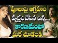 Allu Arjun Fires on Pooja Hegde   DJ Duvvada Jagannadham Movie   Telugu Movie News   Tollywood News