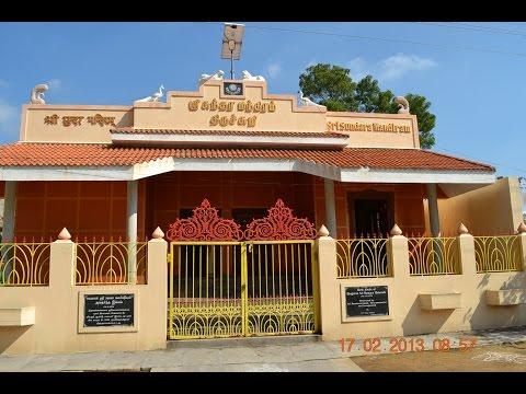 Ramana Maharshi's Birth Abode ~ Tiruchuzhi