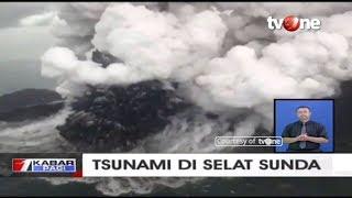 Krakatau Pernah Meletus Dahsyat Pada Tahun 1883 dan Mengakibatkan Tsunami 40 Meter