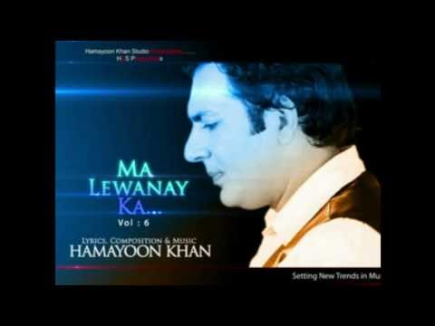 Ma Lewany Ka Full Song Hamayoon Khan Hd video