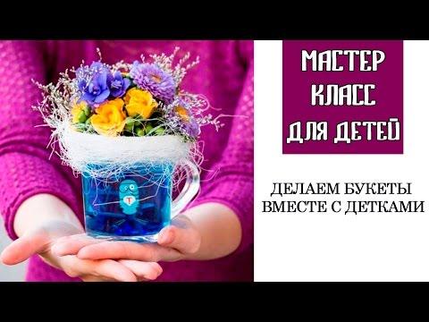 МАСТЕР КЛАСС ДЛЯ ДЕТЕЙ   Фонд Таблеточки, благотворительный мастер-класс для детей