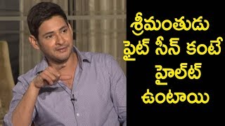 Mahesh Babu about Fight Scene in Bharat Ane Nenu @ Mahesh Babu Exclusive Interview