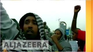 Inside Story - What is triggering Ethiopia's unrest?
