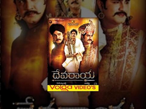 Devaraya Full movie 2012
