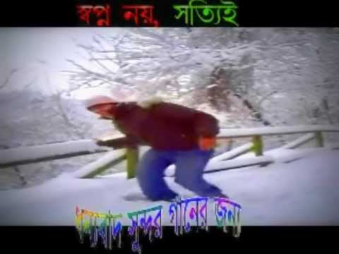 Bangla Remix-shada Kalo-tumi Chaile Bristy video