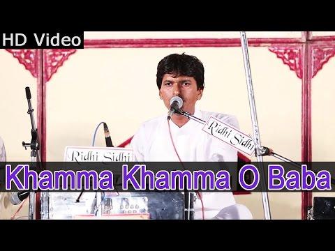 Rajasthani Song | Khamma Khamma O Baba | New Marwadi Live Bhajan | Baba Ramdevji Songs video