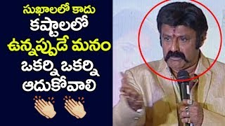 Balakrishna Superb Speech at Jai Simha 50 crores celebrations | #JaiSimha