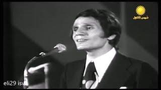 فاتت جنبنا هي أغنية من كلمات حسين السيد وتلحين محمد عبد الوهاب وغنى عبد الحليم حافظ عام 1974