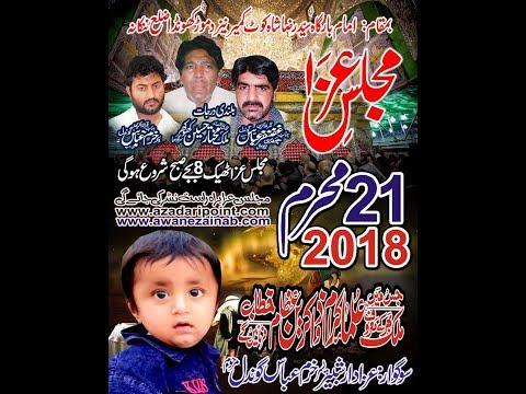Live majlis 21 Muharram 2018 koat kameer morah khunda B