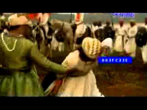 Raja Shiv Chhatrapati Title MP4 256 PAL Download