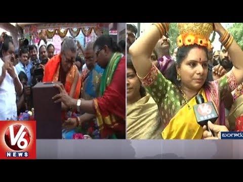 MP Kavitha Bangaru Bonam Rally Bigin From Talasani Srinivas Residence | Mahankali Bonalu | V6