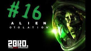 #16【ホラー】弟者の「Alien: Isolation(エイリアン)」【2BRO.】