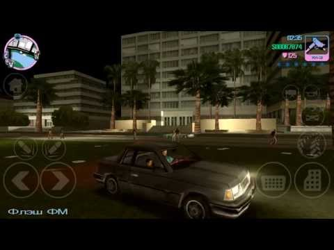Gta Vicecity Sex [18+] video