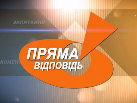 Телеканал ЧЕРНІВЦІ: Пряма відповідь 16 квітня. Михайло Папієв