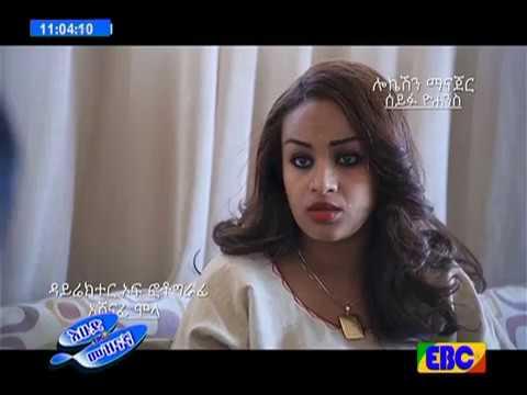 Meleket Drama Part 61