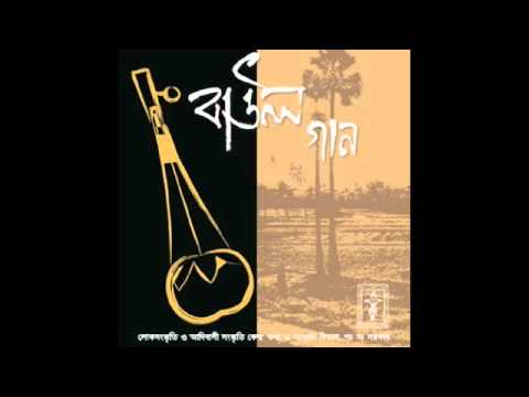 Murshid koi aailaam o nirnoy na pai - Ronen Roy Choudhury