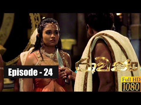 Ravana | Episode 24 16th February 2019